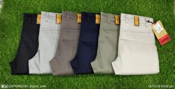 Cotton Trouser Regular Fit NEW SLOPER TROUSERS, Size: 28 To 36
