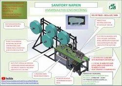 Sanitary Napkin Machine  By Amarnaathh Engineer India