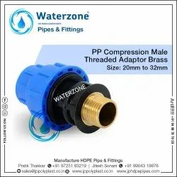 MDPE Pipe Male Threaded Adapter