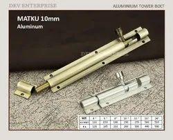 ALUMINIUM TOWER BOLT