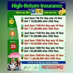 8% Endowment Assurance Plans, HIGH RETURN PLAN, Age Limit: 8-59