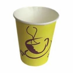 Yellow Printed Disposable Paper Glass