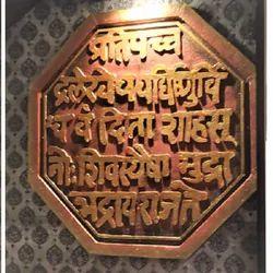 Hexagonal Shape Brown Shivaji Rajmudra Frp, For Interior Decor