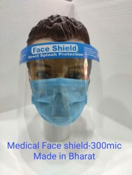 Medical Face Shield-300 Mic