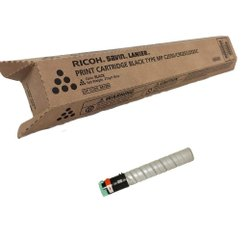 Ricoh MP-C2050 Toner Cartridge