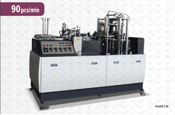 BKC - 90 High Speed Automatic Paper Cup Machine