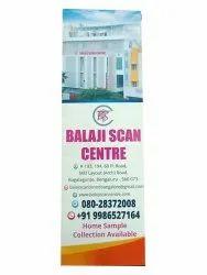 Paper Corporate Brochure, Size: 11x17.5 Inch