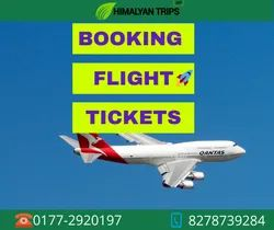 Multi City Flight Tickets Booking, Pan India