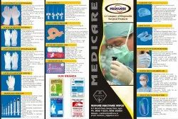 Medicare Surgical Latex Gloves, Packaging Type: Poly