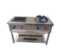 Two Burner Indochinese Cooking Range