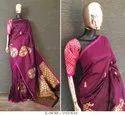 Soft Silk Indian Wear Saree