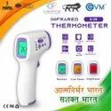E-09 Infrared Thermometer