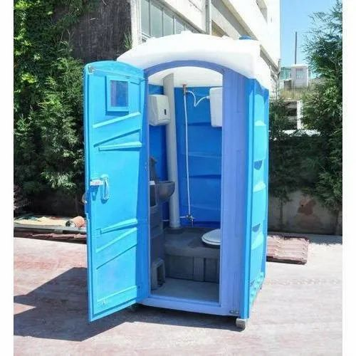MS Portable Toilet No. Of Compartments-1