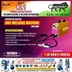 Inverter ARC Welding Machine 200 AMP