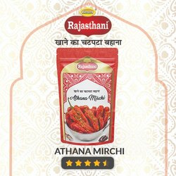Athana Mirchi Pickle
