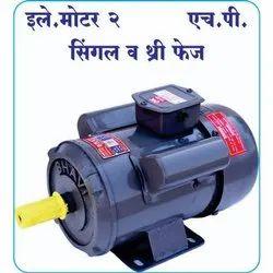 2 HP Electric Motor