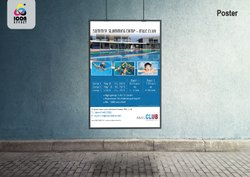 Paper Digital Poster Printing Service, in Chennai