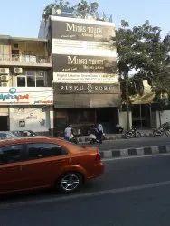 Black Back Flex Hoarding Printing Service, in Delhi