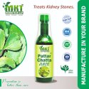 Mkt Pattar Chatta Juice, Packaging Type: Pet Bottle & Drum