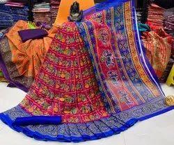 6.3 m (with blouse piece) Jute Art Silk Ikkat Patola Saree