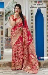 Manjubaa Maniyaar Gharchola Designer Silk Saree Catalog