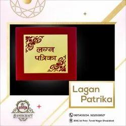 Lagan Patrika Wedding Cards