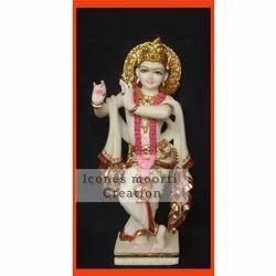 2.1 Feet Lord Krishna Statue
