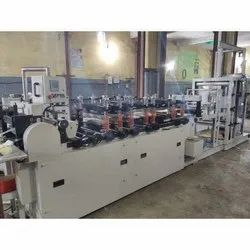 Fully Automatic Right & Left Sealing Pouch Making Machine