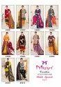 Mishri Batik Special Vol-2 Cotton Printed Suits Catalog