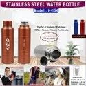 Stainless Steel Water Bottle H154