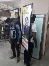 Advertise Marketing Led Screen BTL & ATL Advertisement Service, in Pan India