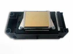 True DX5 UV Printhead