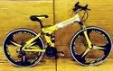 Bmw Yellow White Foldable Cycle
