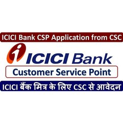 Individual Consultant ICICI CSP Service, in Pan India, Banking