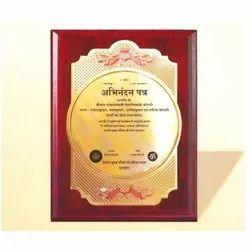 FP 10755 Gold Certificate Memento