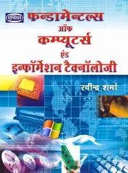 fundamentals of computer in hindi books
