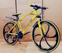 Jaguar Frame Yellow MTB Cycle