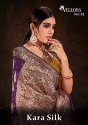 Kesari Exports Vellora Vol 21 Designer Banarasi Silk Saree Catalog