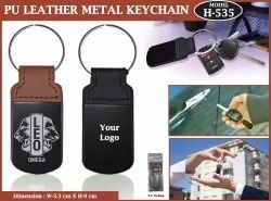 PU leather metal Keychain