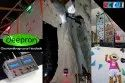 Deepron SCEV-2 IFSC Approved Speed Climbing Timing Device
