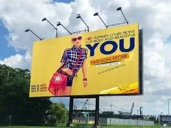 Outdoor Hoarding Printing Service, in Off Site