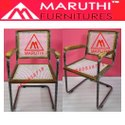 S Type Netted Chair