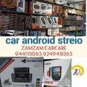 Car Android Streio Player