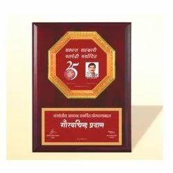 FP 10757 Golden Certificate Memento