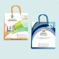 CT Scan and MRI PP Rope Bags