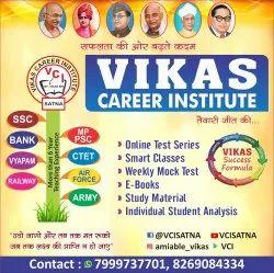 vyapam exams coaching services