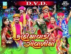 Kathiyavadi Govaliyo - Nonstop Garba - DVD