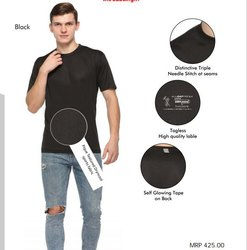Shiro Plain Regular Fit Round Neck T Shirt