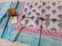 Halim 6.3 M (with Blouse Piece) Handloom Silk Saree
