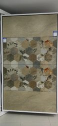 1200X600 Kajaria Matte Tiles